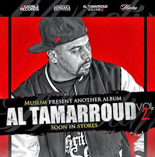 Muslim-Al Tamarroud Vol2