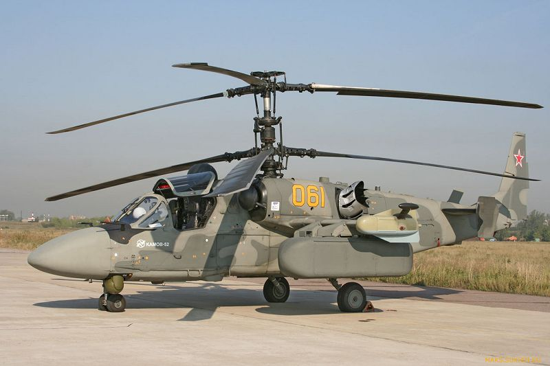 sports fighter helicopter pictures