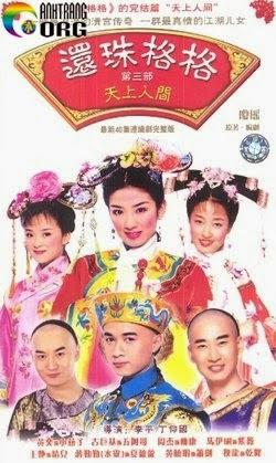 Phim Phim Hoàn Châu Công Chúa | Phần 3