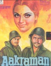 Aakraman (1975)