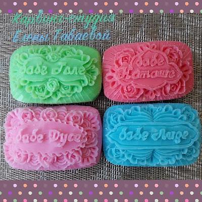 карвинг-сувениры из мыла южно-сахалинск