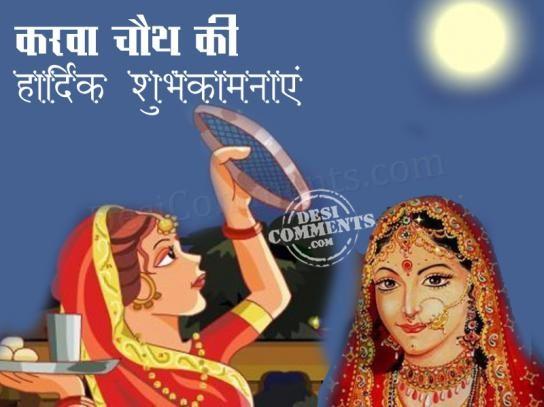 Karwa chauth thali related keywords amp suggestions karwa chauth thali