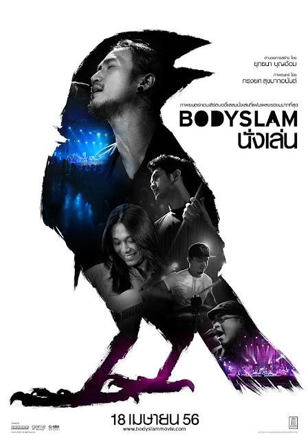 [CONCERT] BODYSLAM (2013) นั่งเล่น  [DVD5 Master]
