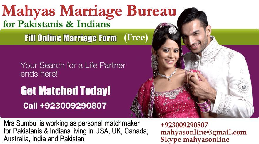 pakistan dating service