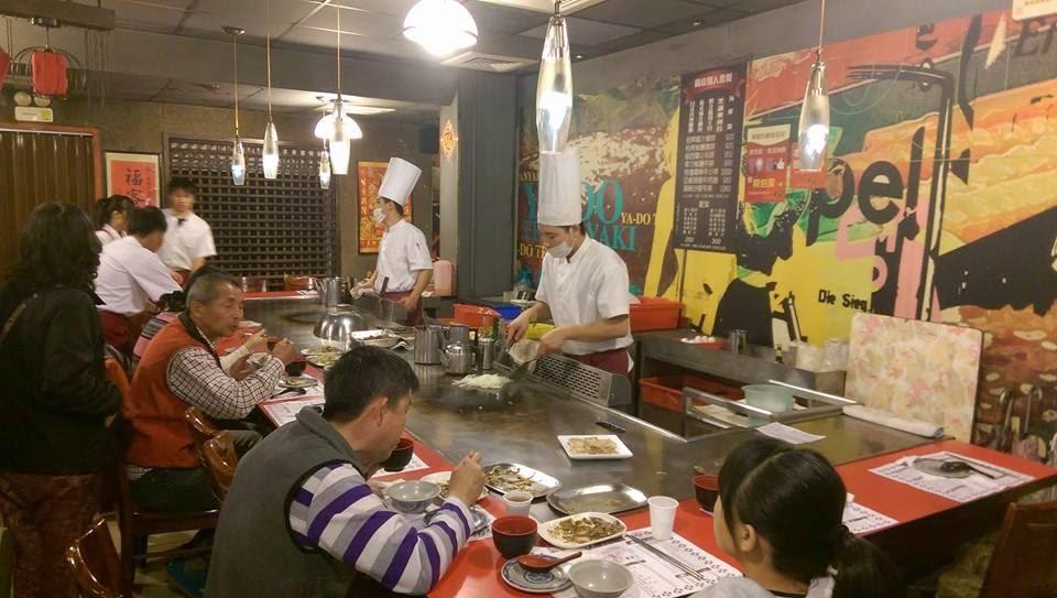 斗六-亞都鐵板燒 蜜汁雞排厲害 在雲林溪美食廣場裡面