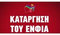 Ας μιλήσουμε για τον ΕΝΦΙΑ: ο ορισμός της κατά ΣΥΡΙΖΑ ταξικής φορολόγησης