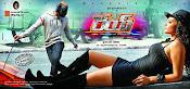 Rey Movie Release date wallpapers-thumbnail-2