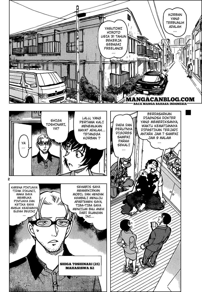 Komik detective conan 870 - ketika suatu harapan telah terwujud 871 Indonesia detective conan 870 - ketika suatu harapan telah terwujud Terbaru 2|Baca Manga Komik Indonesia|Mangacan
