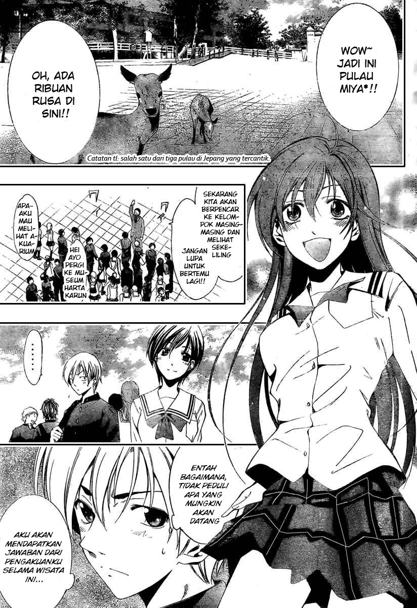 Download kimi no iru machi 17 page 3