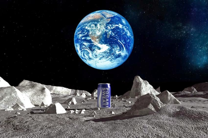 'Pocari Sweat' can depicted on the surface of the moon with Earth in the background.