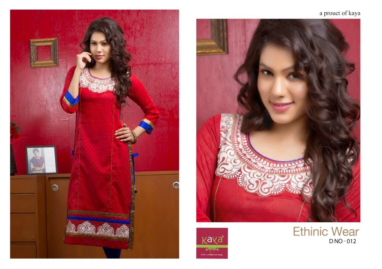dsquare clothing kaya kurtis 12 piece catalog available posted by deepak srinivasan at 03 50