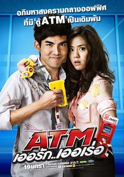 Atm - Lỗi Tình Yêu (2012) Poster