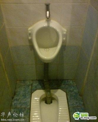 toilet aneh