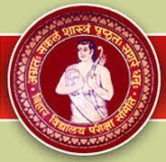 BSEB- Bihar Board Matric/10th Class Time Table 2013