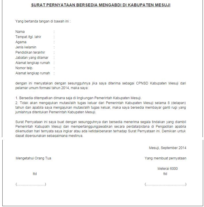 CPNS Lampung 2014: Formasi CPNS Mesuji Tahun 2014 (Update)