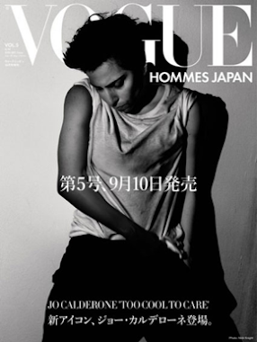 LADY GAGA DRESSED LIKE A MAN FOR VOGUE HOMME JAPAN