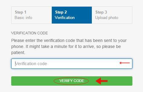 skout verification code