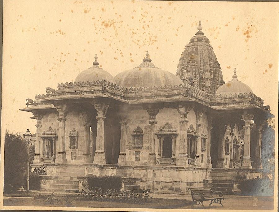 Shri Surya Nayaran Temple