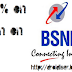 Save 11% on every plan on BSNL