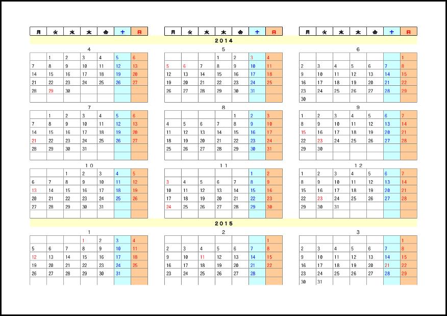 "Search Results for ""1200×1200 Calendar 2015"" – Calendar 2015"