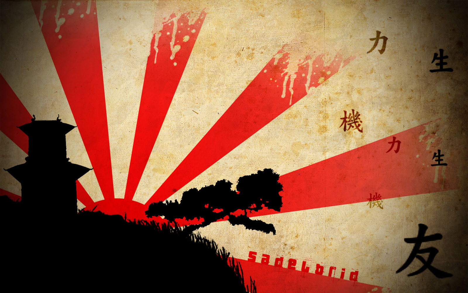 http://4.bp.blogspot.com/-lP9nRPYfkaQ/Tg-DWPpuH2I/AAAAAAAAGCU/sMLRN_Azguo/s1600/japanese%2Bwallpaper-1.jpg