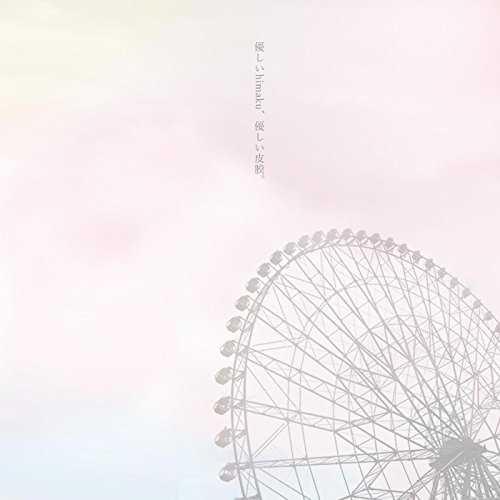 [Album] The Brownies – 優しい皮膜 (2015.12.02/MP3/RAR)