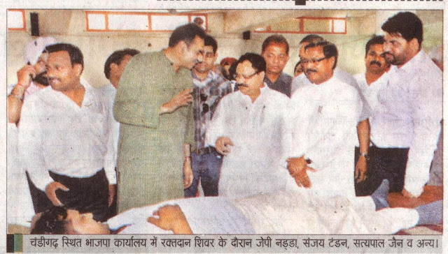 चंडीगढ़ स्थित भाजपा कार्यालय में रक्तदान शिवर के दौरान जेपी नड्डा, संजय टंडन, सत्यपाल जैन व अन्य