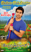 Govindhudu Andarivadele Movie Wallpapers-thumbnail-7