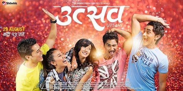 Utsav nepali Movie Poster