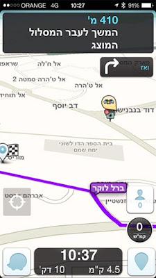 Aplicativo Waze é usado para atacar escola em Jerusalém