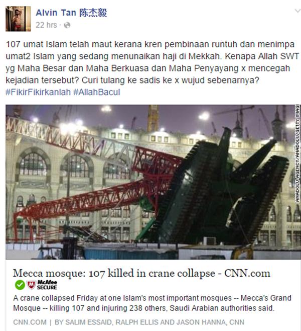 BIKIN PANAS!! Penghinaan Alvin Tan Semakin MELAMPAU