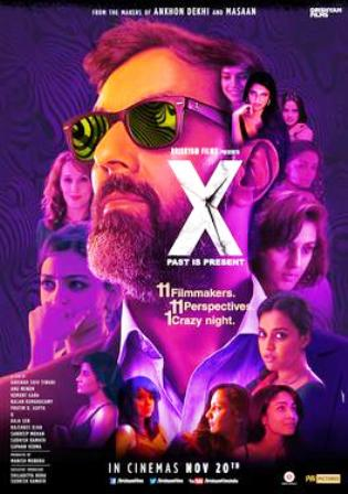 Official Poster - X: Past Is Present (2015) - All Movie Song Lyrics