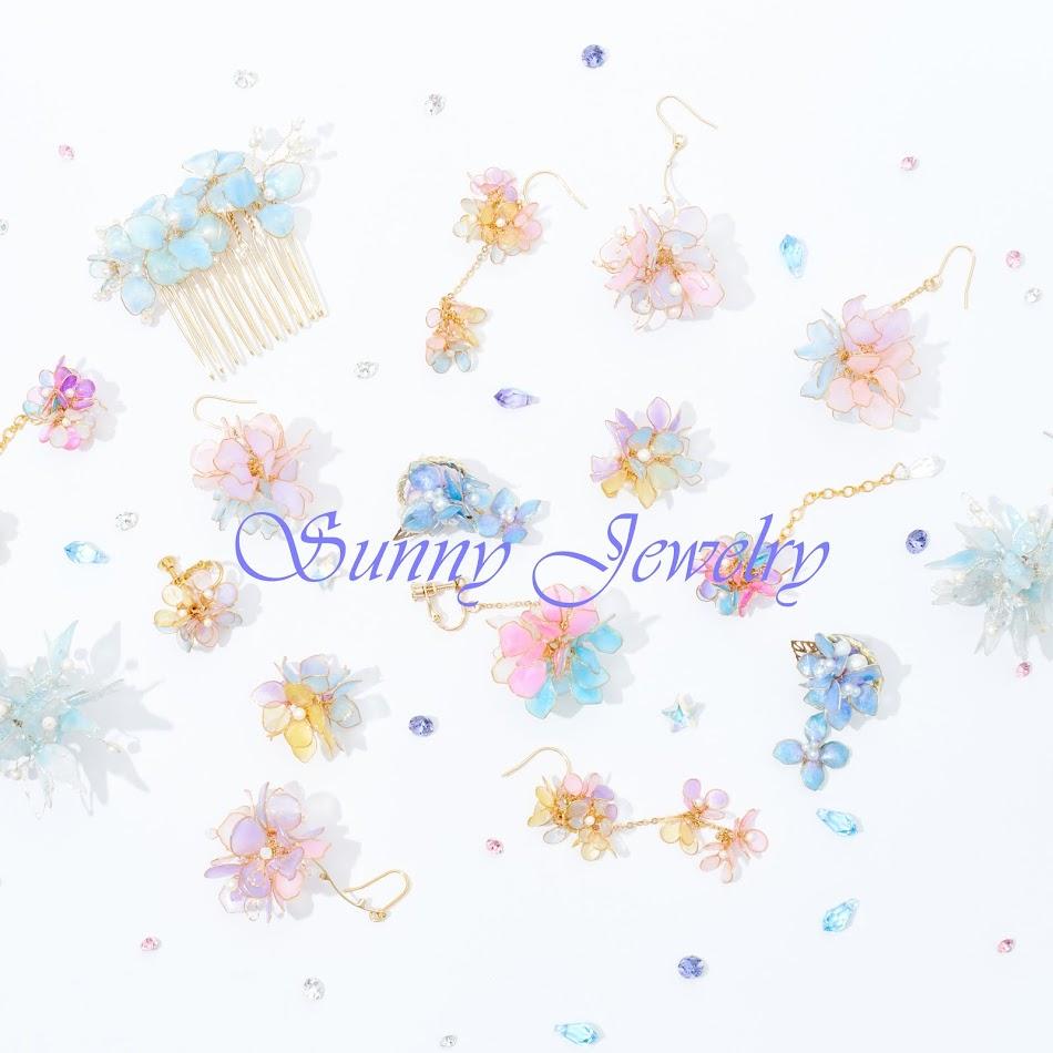 Sunny Jewelry by Sunny
