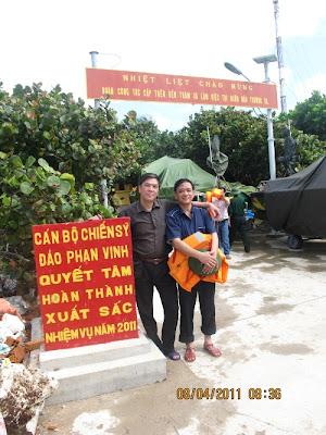 Đây nữa đảo  Phan Vinh