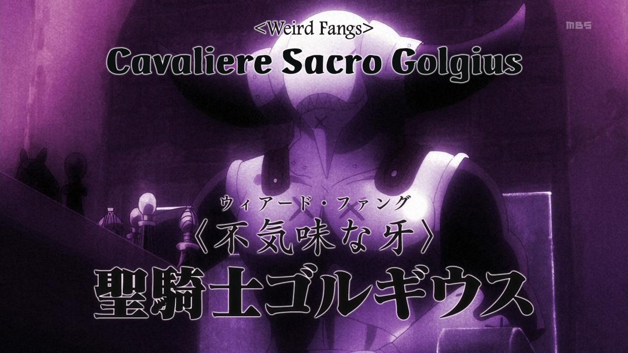 Golgius - Weird Fangs