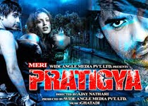 Meri Pratigya - Hindi Movie