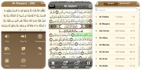 Quran Reader Aplikasi Al Qur'an Terbaik untuk iPhone 2012