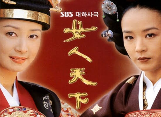 [D�Z�] Jang Keun Suk - Ladies of the Palace / Women�s World /// 2002
