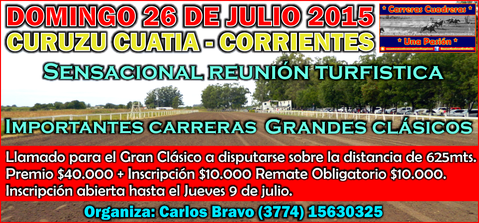 C. CUATIA - 26.07.2015