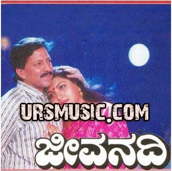 Jeevanadhi Kannada Songs Free Download