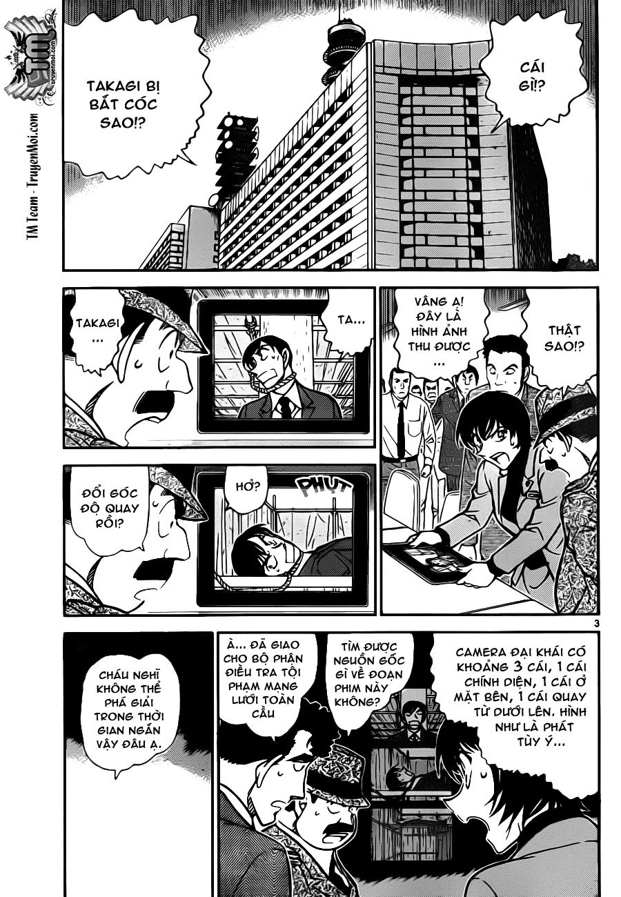 Thám Tử Lừng Danh Conan - Chapter 805 - Pic 3