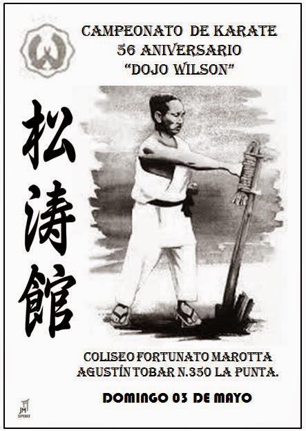 "CAMPEONATO DE KARATE ""56 Aniversario Dojo Wilson""  Callao-Perù"