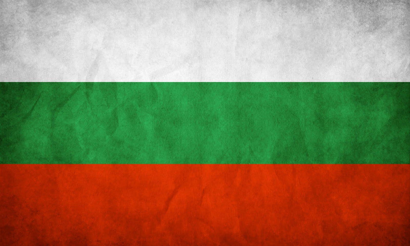http://4.bp.blogspot.com/-lRT9oXJIpfs/TcnTubDPmFI/AAAAAAAAAzU/qmuG2CGDoeo/s1600/Wallpapers+Flag+of+Bulgaria+%25287%2529.jpg