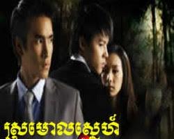 [ Movies ]  - ស្រមោលស្នេហ៍ប្រែជាតិ- Movies, Thai - Khmer, Series Movies - [ 21 part(s) ]