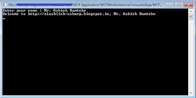 wcf windows service output