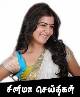 சினிமா விடுப்பு