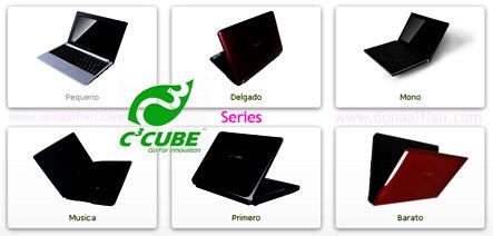 Produk C3CUBE Series