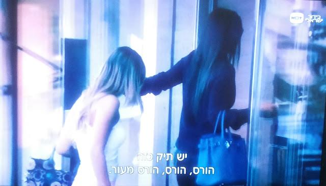 איט גירלס, הוט בידור ישראלי