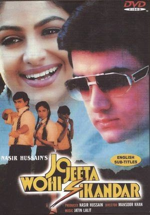 Bollywood Best sports movies