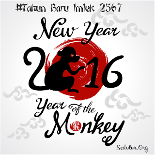 Meme DP BBM Tahun Baru Imlek 2567-2016